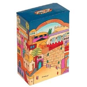 Yair Emanuel Rectangular Tzedakah Box - Jerusalem
