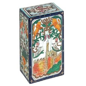 Yair Emanuel Rectangular Tzedakah Box -Tower of David