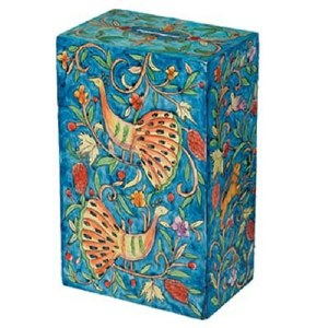 Yair Emanuel Rectangular Tzedakah Box - Peacocks