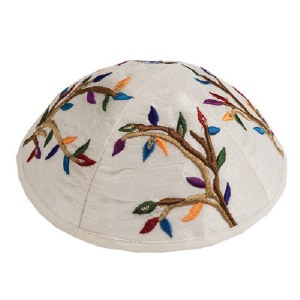 Yair Emanuel Multicolored Embroidered Kippah - Branches