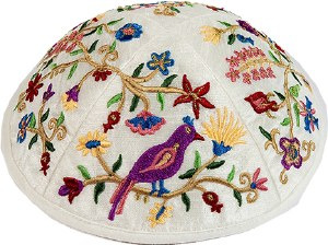 Kippah Embroidered Multicolored Birds and Flowers Designed by Yair Emanuel