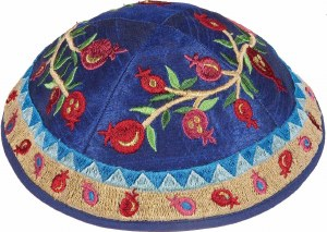 Yair Emanuel Embroidered Kippah Pomegranates - Multicolor