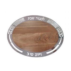 Yair Emanuel Oval Metal and Wood Challah Board Wheat Design
