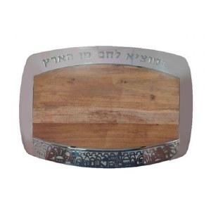 Yair Emanuel Oblong Metal and Wood Challah Board Jerusalem Design