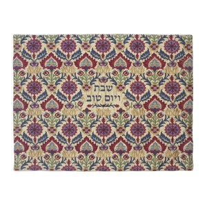 Yair Emanuel Challah Cover Full Embroidered Multicolor on Gold Carpet Design