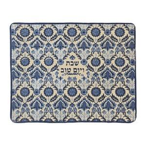 Yair Emanuel Challah Cover Full Embroidered Blue on Linen Carpet Design