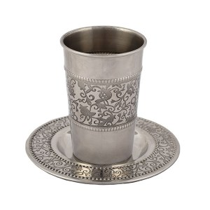 Yair Emanuel Stainless Steel Kiddush Cup and Tray Accentuated with Pomegranate Design
