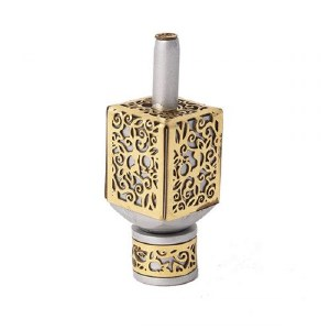 Decorative Dreidel on Base Silver Colored Anodized Aluminum with Brass Colored Metal Cutout Floral Design Size Medium by Yair Emanuel
