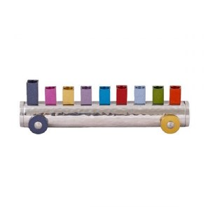 Candle Menorah Hammered and Anodized Train Shape Multi Colored by Yair Emanuel