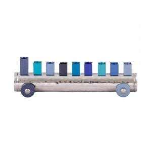 Candle Menorah Hammered and Anodized Train Shape Blue by Yair Emanuel