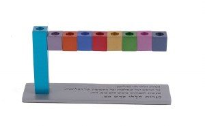 Candle Menorah Anodized Aluminum Floating Holders Multicolor Designed by Yair Emanuel