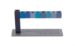 Candle Menorah Anodized Aluminum Floating Holders Blue Designed by Yair Emanuel