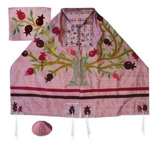 "Yair Emanuel Embroidered Raw Silk Tallit Set Tree of Life Design Pomegranates Pink 34"" x 75"""