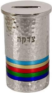 Yair Emanuel Hammered Tzedakah Box Round Multicolor Rings
