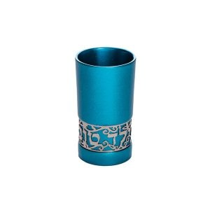 Yair Emanuel Yeled Tov Cup Turquoise with Silver Metal Cutout