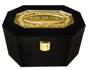 Esrog Box Dark Wood with Gold Color Plaque