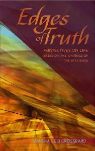 Edges of Truth [Hardcover]
