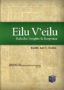 Eilu V'eilu: Halachic Insights & Responsa [Hardcover]