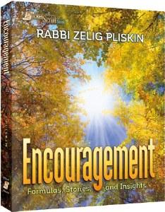 Encouragement [Paperback]