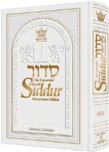 Artscroll Siddur Expanded Wasserman Edition Hebrew English Pocket Size White Leather Ashkenaz