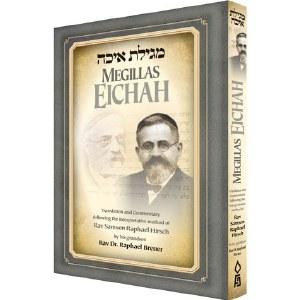 Megillas Eichah Breuer Edition [Hardcover]