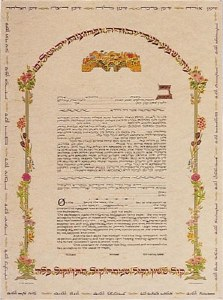 Ketubah Floral Blessings 2nd Marriage Hebrew Only - Hebrew Personalization