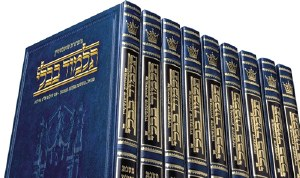 Schottenstein Full Size Edition of the Talmud Hebrew 73 Volume Set [Hardcover]