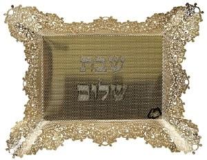 "Challah Bread Basket Gold Color Swirl Design 9"" x 11"""