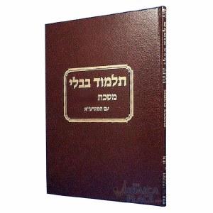 Gemara Rosh Hashanah Yoma and Succah Talman with Maharsha