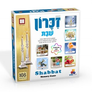 Shabbos Memory Game 108 Cards