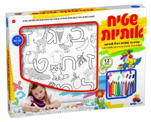 """Alef Beis Washable Coloring Carpet Rounded Letters 31"""" x 31"""""""