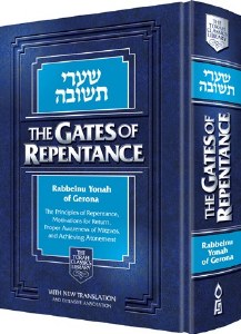 The Gates of Repentance Compact Edition [Hardcover]