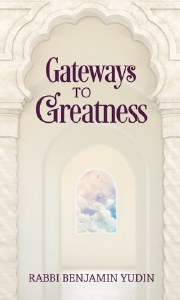Gateways to Greatness [Hardcover]