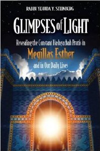 Glimpses of Light [Hardcover]