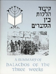A Summary of Halachos of the Three Weeks [Paperback]