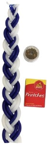 """Havdallah Candle Set Blue and White Includes Spices and Matches 10"""""""