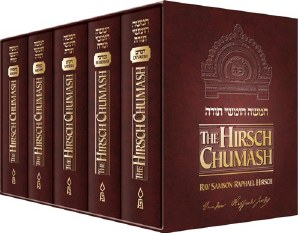 The Hirsch Chumash Complete Non Slipcased 5 Volume Set [Hardcover]