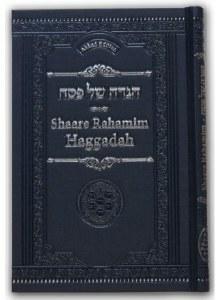 Shaare Rahamim Haggadah Shel Pesach Edut Mizrach [Hardcover]