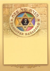 Hagaddah Shel Pesach Star Design (English)