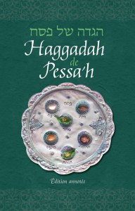 Haggadah for Pesach in French [Paperback]
