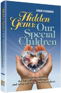 Hidden Gems: Our Special Children [Hardcover]