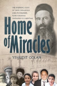 Home of Miracles [Hardcover]