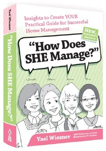 How Does SHE Manage? [Hardcover]