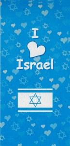 I Love Israel Beach Towel
