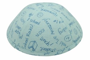 iKippah A+ Student Blue Size 2