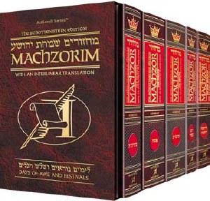 Artscroll Interlinear Machzorim Schottenstein Edition 5 Volume Slipcased Set Pocket Size Ashkenaz [Hardcover]
