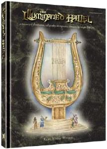The Illuminated Hallel [Hardcover]