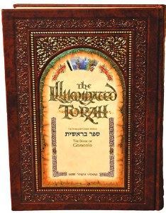 The Illuminated Torah - Sefer Bereishis [Hardcover]