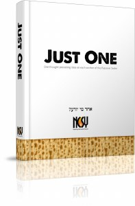 Just One [Hardcover]