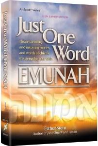 Just One Word Emunah [Paperback]